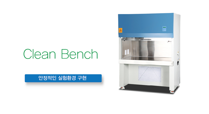 Info_Clean bench_1
